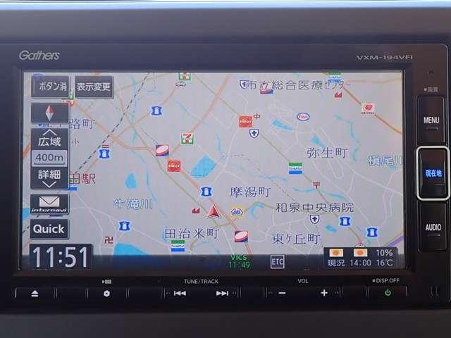 G・Lホンダセンシング 純正ナビ LEDヘッドライト ETC(4枚目)