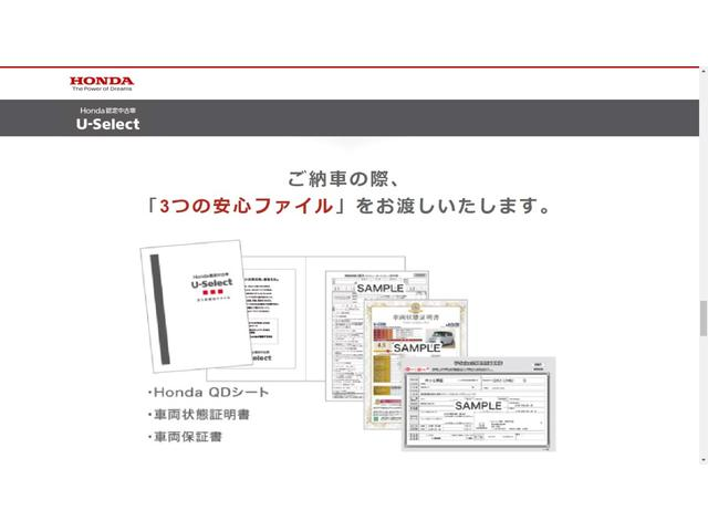 G・Lホンダセンシング 純正ナビ LEDヘッドライト ETC(25枚目)