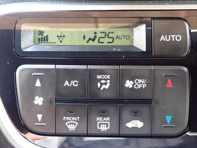 ◆【フルオートエアコン】お好みの温度に設定するだけで、エアコンの風量やモードを自動で切替してくれ室内の温度を最適になるようにコントロールしてくれる優れものです。