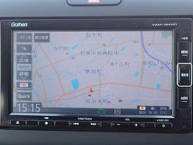 ハイブリッド・EX 純正メモリーナビ フルセグTV DVD再生 Bluetooth対応 リヤカメラ ETC LEDヘッドライト オートライト 両側パワースライドドア 衝突軽減装置 AW シートヒーター スマートキー(3枚目)