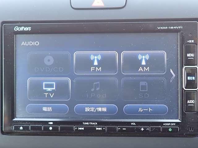 ハイブリッド・EX 純正メモリーナビ フルセグTV DVD再生 Bluetooth対応 リヤカメラ ETC LEDヘッドライト オートライト 両側パワースライドドア 衝突軽減装置 AW シートヒーター スマートキー(8枚目)
