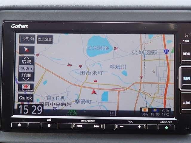 ハイブリッドX・ホンダセンシング 純正メモリーナビ フルセグTV DVD再生 Bluetooth対応 リヤカメラ ETC LEDヘッドライト オートライト クルコン アルミ スマートキー アイドリングストップ(3枚目)
