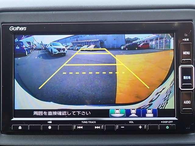ハイブリッドX・ホンダセンシング 純正メモリーナビ フルセグTV DVD再生 Bluetooth対応 リヤカメラ ETC LEDヘッドライト オートライト クルコン アルミ スマートキー アイドリングストップ(4枚目)