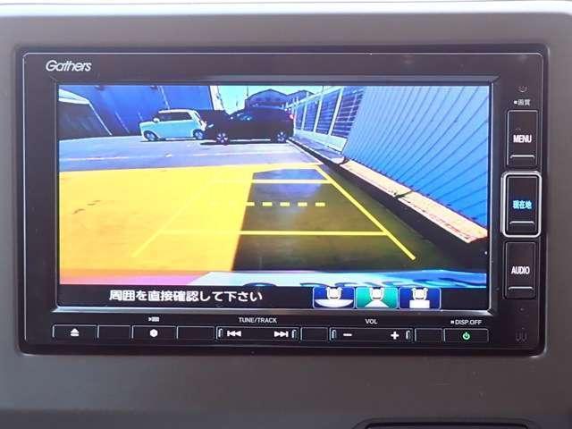 Lホンダセンシング 純正メモリーナビ フルセグTV DVD再生 Bluetooth対応 リヤカメラ ETC オートライト クルーズコントロール 盗難防止システム スマートキー(4枚目)