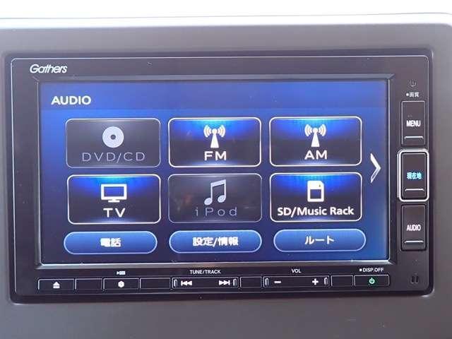 Lホンダセンシング 純正メモリーナビ フルセグTV DVD再生 Bluetooth対応 リヤカメラ ETC オートライト クルーズコントロール 盗難防止システム スマートキー(7枚目)