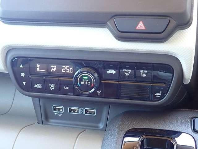 Lホンダセンシング 純正メモリーナビ フルセグTV DVD再生 Bluetooth対応 リヤカメラ ETC オートライト クルーズコントロール 盗難防止システム スマートキー(21枚目)