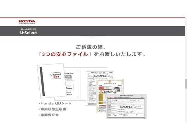 Lホンダセンシング 純正メモリーナビ フルセグTV DVD再生 Bluetooth対応 リヤカメラ ETC オートライト クルーズコントロール 盗難防止システム スマートキー(28枚目)