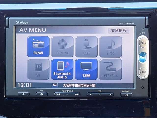 Gコンフォートパッケージ 純正メモリーナビ ワンセグTV DVD再生 リヤカメラ HIDヘッドライト オートライト ドラレコ シートヒーター スマートキー アイドリングストップ(8枚目)