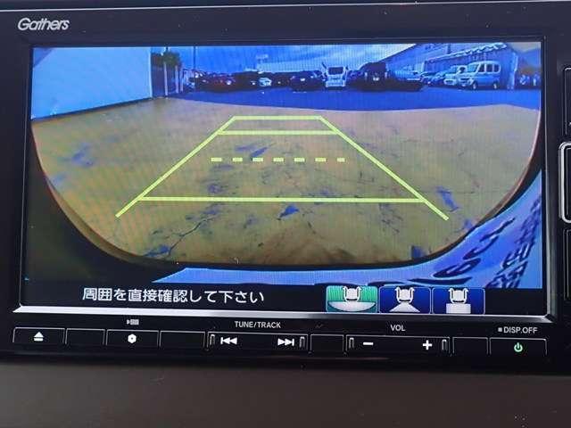 Lホンダセンシング 純正メモリーナビ フルセグTV DVD再生 Bluetooth対応 リヤカメラ ETC LEDヘッドライト オートライト クルーズコントロール スマートキー クリアランスソナー 衝突被害軽減システム(9枚目)