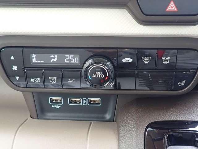 Lホンダセンシング 純正メモリーナビ フルセグTV DVD再生 Bluetooth対応 リヤカメラ ETC LEDヘッドライト オートライト クルーズコントロール スマートキー クリアランスソナー 衝突被害軽減システム(25枚目)