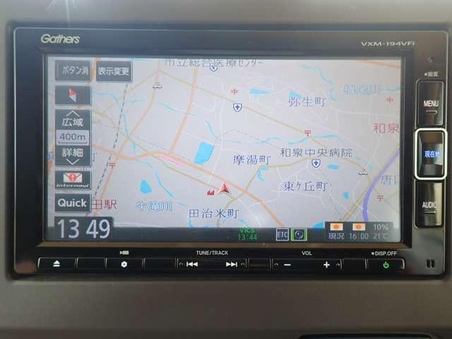 G・Lホンダセンシング 純正メモリーナビ フルセグTV DVD再生 Bluetooth対応 リヤカメラ ETC 左側パワースライドドア LEDヘッドライト オートライト スマートキー(4枚目)