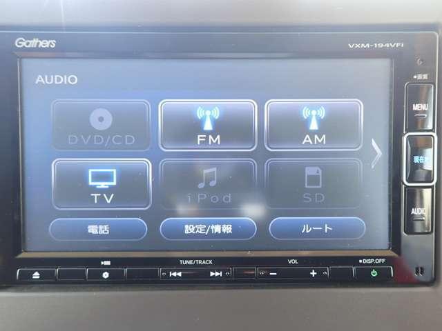 G・Lホンダセンシング 純正メモリーナビ フルセグTV DVD再生 Bluetooth対応 リヤカメラ ETC 左側パワースライドドア LEDヘッドライト オートライト スマートキー(8枚目)