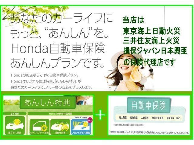 G・Lホンダセンシング 純正メモリーナビ フルセグTV DVD再生 Bluetooth対応 リヤカメラ ETC 左側パワースライドドア LEDヘッドライト オートライト スマートキー(36枚目)