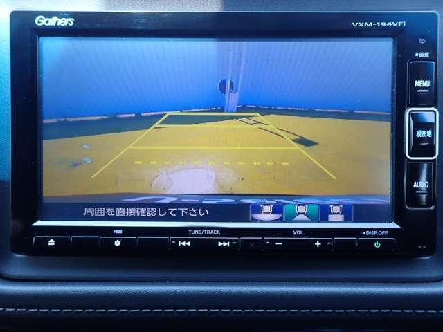 ハイブリッドX・ホンダセンシング 純正メモリーナビ フルセグTV DVD再生 Bluetooth対応 リヤカメラ ETC LEDヘッドライト オートライト スマートキー アイドリングストップ アルミホイール(4枚目)