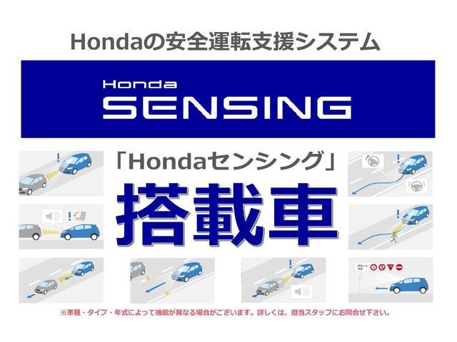 ハイブリッドX・ホンダセンシング 純正メモリーナビ フルセグTV DVD再生 Bluetooth対応 リヤカメラ ETC LEDヘッドライト オートライト スマートキー アイドリングストップ アルミホイール(7枚目)