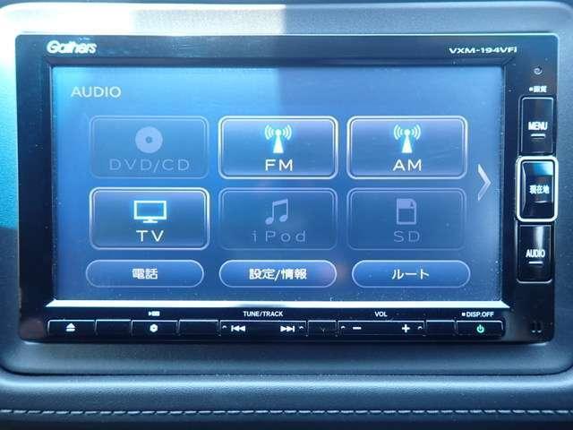ハイブリッドX・ホンダセンシング 純正メモリーナビ フルセグTV DVD再生 Bluetooth対応 リヤカメラ ETC LEDヘッドライト オートライト スマートキー アイドリングストップ アルミホイール(21枚目)