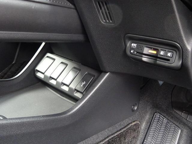ハイブリッドX・ホンダセンシング 純正メモリーナビ フルセグTV DVD再生 Bluetooth対応 リヤカメラ ETC LEDヘッドライト オートライト スマートキー アイドリングストップ アルミホイール(32枚目)
