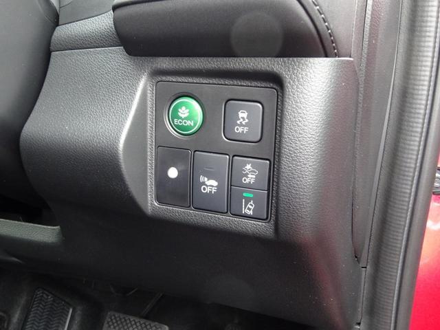ハイブリッドX・ホンダセンシング 純正メモリーナビ フルセグTV DVD再生 Bluetooth対応 リヤカメラ ETC LEDヘッドライト オートライト スマートキー アイドリングストップ アルミホイール(33枚目)