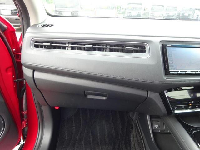 ハイブリッドX・ホンダセンシング 純正メモリーナビ フルセグTV DVD再生 Bluetooth対応 リヤカメラ ETC LEDヘッドライト オートライト スマートキー アイドリングストップ アルミホイール(40枚目)