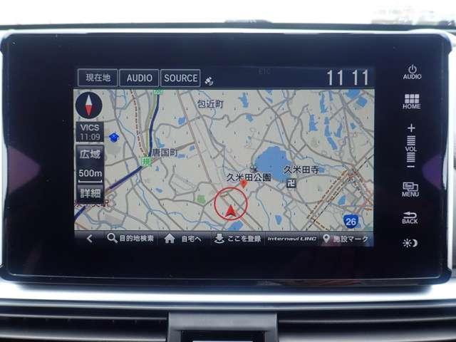 2.0EX 純正メモリーナビ フルセグTV Bluetooth対応 リヤカメラ ETC LEDヘッドライト オートライト スマートキー 左右独立型エアコン シートヒーター アルミホイール(3枚目)