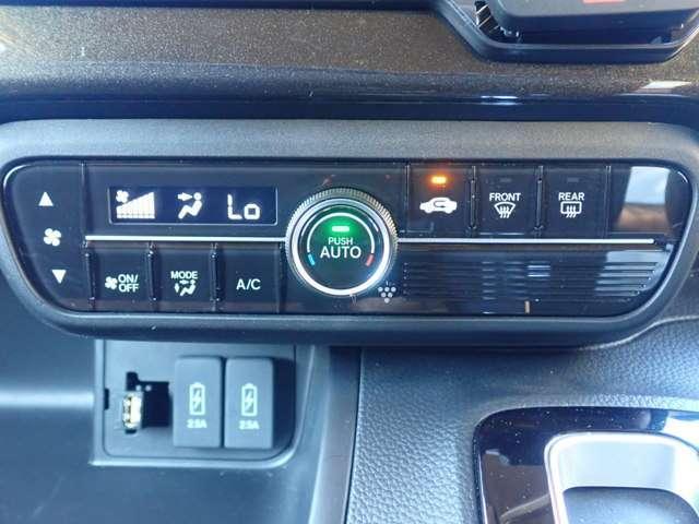 G・Lホンダセンシング オーディオレス リヤカメラ ETC LEDヘッドライト オートライト 左側パワースライドドア スマートキー ベンチシート オートリトラ オートエアコン アルミホイール(21枚目)