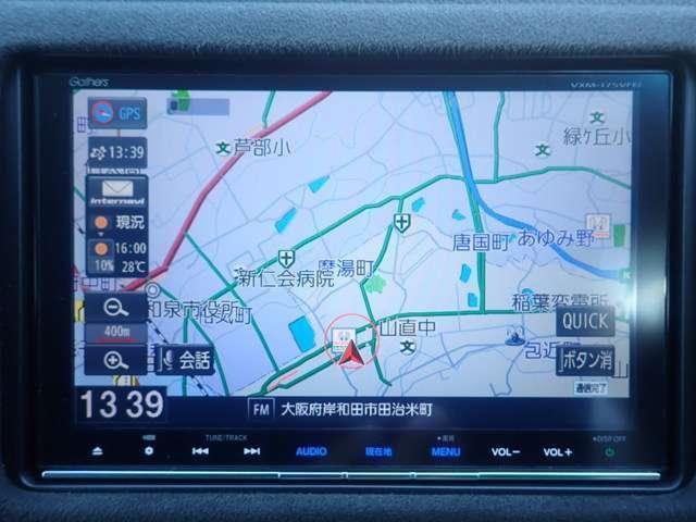 RS・ホンダセンシング 純正メモリーナビ フルセグTV DVD再生 Bluetooth対応 リヤカメラ ETC LEDヘッドライト オートライト スマートキー シートヒーター アルミホイール(3枚目)