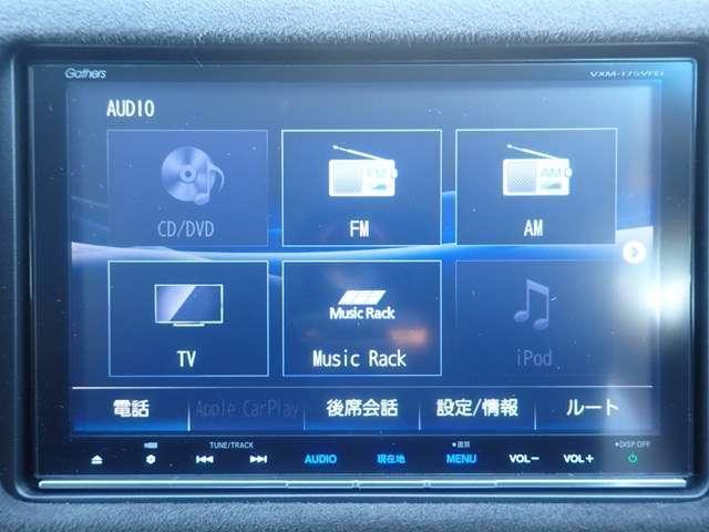 RS・ホンダセンシング 純正メモリーナビ フルセグTV DVD再生 Bluetooth対応 リヤカメラ ETC LEDヘッドライト オートライト スマートキー シートヒーター アルミホイール(21枚目)