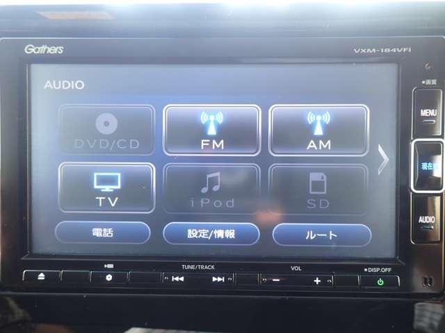 G・Lホンダセンシング 純正メモリーナビ フルセグTV DVD再生 Bluetooth対応 リヤカメラ ETC LEDヘッドライト オートライト 左側パワースライドドア スマートキー ベンチシート アルミホイール(21枚目)