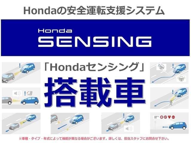 G・ホンダセンシング オーディオレス リヤカメラ付き ETC 両側パワースライドドア スマートキー 3列シート オートエアコン 追突軽減ブレーキ(5枚目)