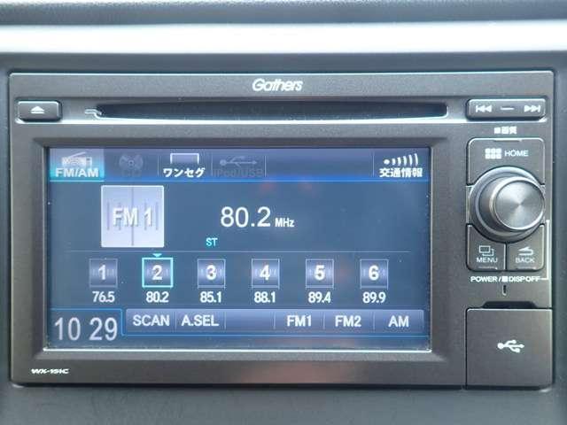 G・Lパッケージ 純正ディスプレイオーディオ ワンセグTV リヤカメラ HIDヘッドライト オートライト ベンチシート スマートキー ABS オートリトラ オートエアコン ドライブレコーダー(3枚目)