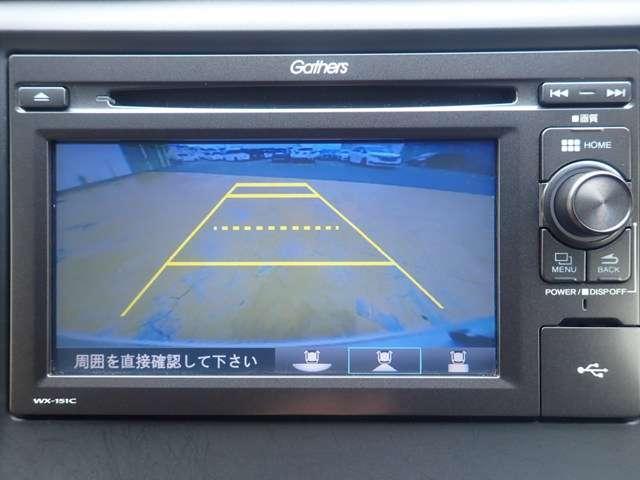 G・Lパッケージ 純正ディスプレイオーディオ ワンセグTV リヤカメラ HIDヘッドライト オートライト ベンチシート スマートキー ABS オートリトラ オートエアコン ドライブレコーダー(4枚目)