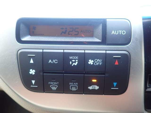 G・Lパッケージ 純正ディスプレイオーディオ ワンセグTV リヤカメラ HIDヘッドライト オートライト ベンチシート スマートキー ABS オートリトラ オートエアコン ドライブレコーダー(20枚目)