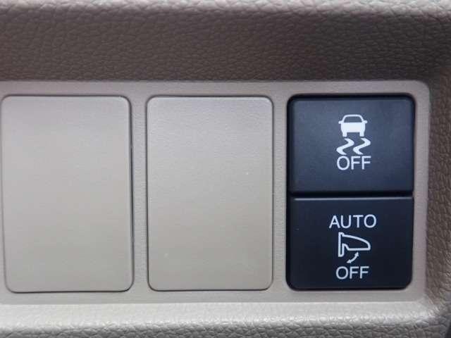 G・Lパッケージ 純正ディスプレイオーディオ ワンセグTV リヤカメラ HIDヘッドライト オートライト ベンチシート スマートキー ABS オートリトラ オートエアコン ドライブレコーダー(21枚目)