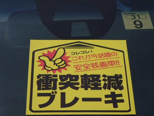 Gコンフォートパッケージ メモリーナビ あんしんパッケージ(20枚目)