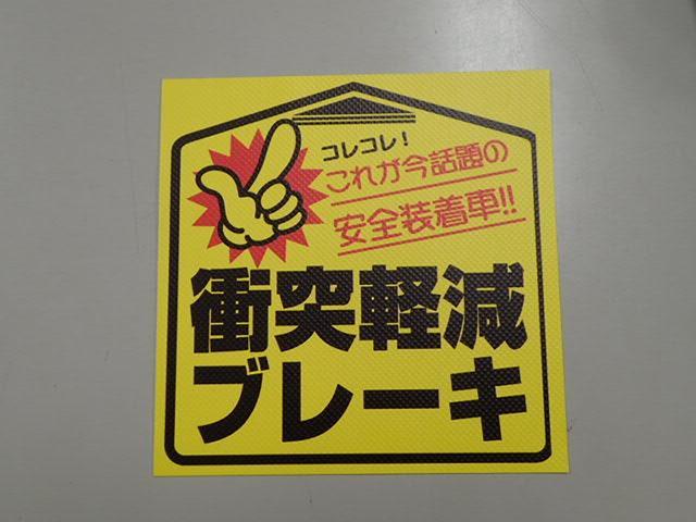 C 純正用品CDチューナー あんしんパッケージ(20枚目)