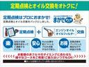 Lホンダセンシング 純正メモリーナビ フルセグTV DVD再生 Bluetooth対応 リヤカメラ ETC オートライト クルーズコントロール 盗難防止システム スマートキー(32枚目)