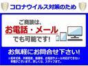 RS・ホンダセンシング 純正メモリーナビ フルセグTV DVD再生 Bluetooth対応 リヤカメラ ETC LEDヘッドライト オートライト スマートキー シートヒーター アルミホイール(22枚目)
