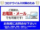 G・Lホンダセンシング 純正メモリーナビ フルセグTV DVD再生 Bluetooth対応 リヤカメラ ETC LEDヘッドライト オートライト 左側パワースライドドア スマートキー ベンチシート アルミホイール(22枚目)