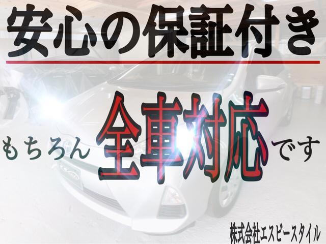 10 ETC 4スピッカー ナビ付き プッシュスタート(3枚目)