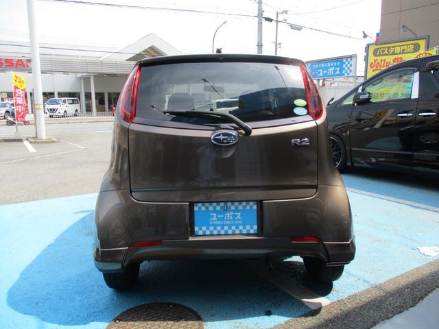 「スバル」「R2」「軽自動車」「大阪府」の中古車24