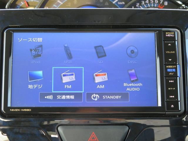 カスタムX トップエディションSAIII 衝突軽減ブレーキ(12枚目)