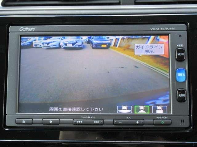 ハイブリッドXスタイルエディション 衝突軽減ブレーキ バック(14枚目)