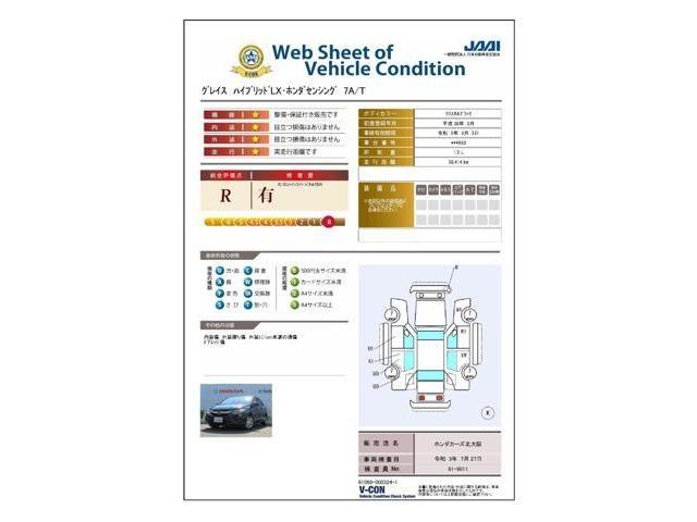ハイブリッドLX タイヤ新品 Pセンサー Sエアバッグ(4枚目)