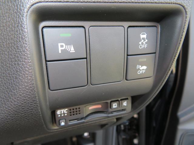 ハイブリッドLX タイヤ新品 Pセンサー Sエアバッグ(17枚目)