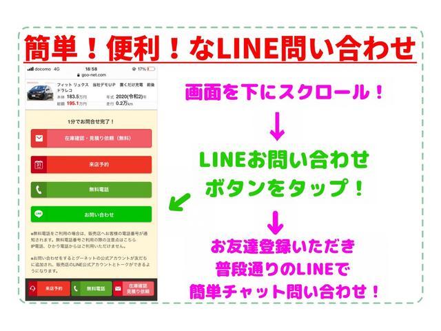 アブソルート・EXホンダセンシング 9インチナビ マルチビューM 後席モニター(23枚目)