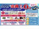 G・ホンダセンシング 社外15インチアルミ ドラレコ 両側電動(31枚目)
