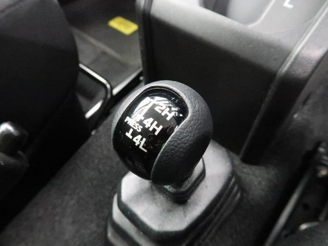 「スズキ」「ジムニーシエラ」「SUV・クロカン」「大阪府」の中古車19