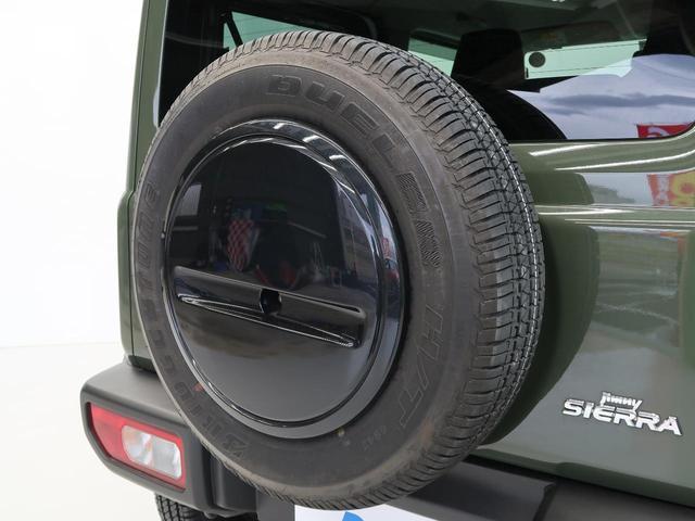 「スズキ」「ジムニーシエラ」「SUV・クロカン」「大阪府」の中古車24