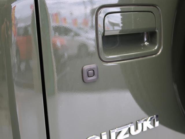 「スズキ」「ジムニーシエラ」「SUV・クロカン」「大阪府」の中古車28