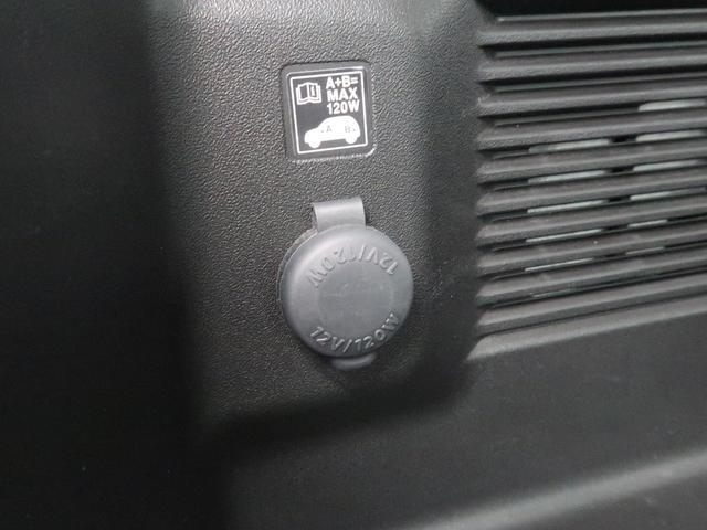 「スズキ」「ジムニーシエラ」「SUV・クロカン」「大阪府」の中古車30